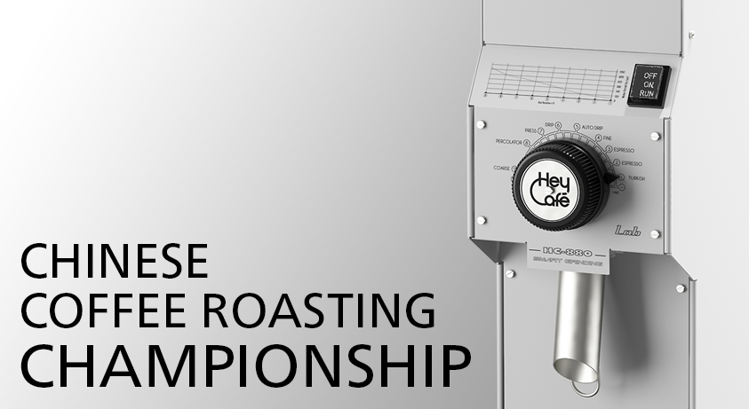 chinese-roasting-heycafe